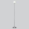 Snowball_floor_lamp_steel_Northern
